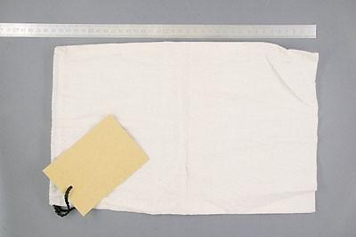 Baumwoll säckchen 9x14 Inch (ca.23x35,5cm)